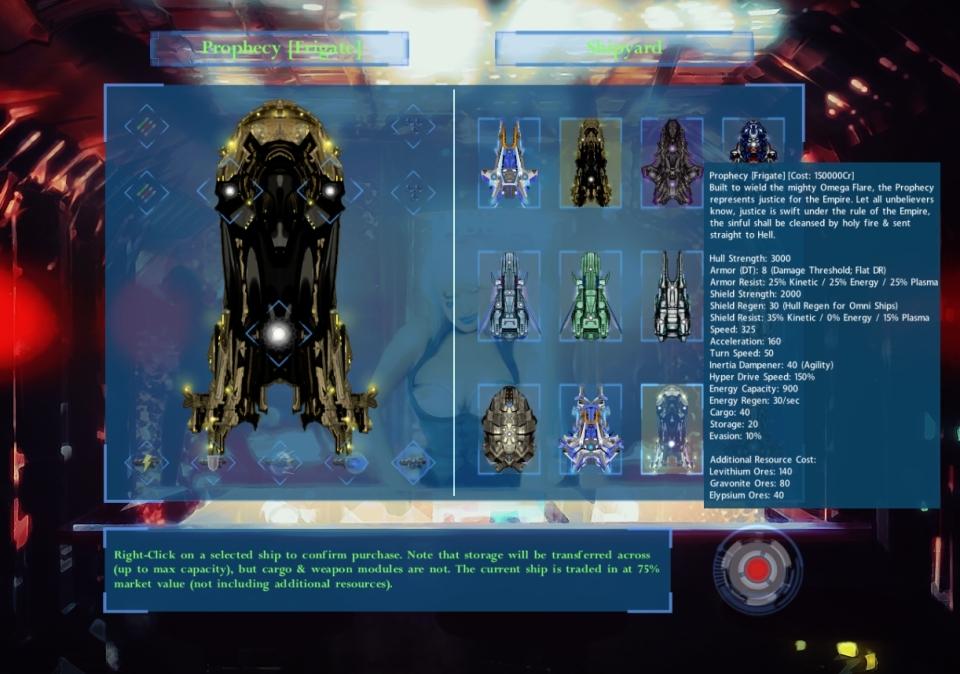 UI_Shop_Ships_01